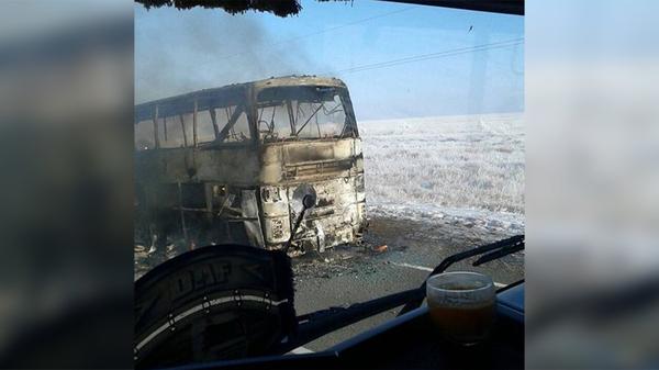 KAZAKSTAN FIRE BUS