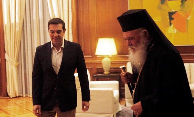 tsipras ieronymos