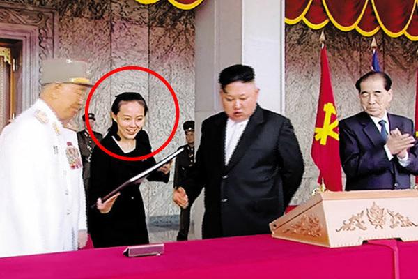 Kim Jong un s sister Kim Yo jong 606785