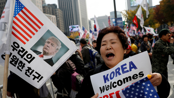 trumo korea