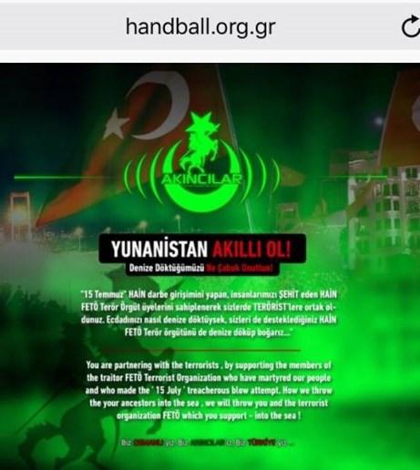 handball hackers