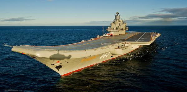 Admiral Kuznetsov aircraft carrier