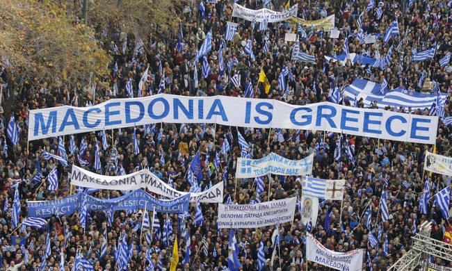 syllalitirio makedonia