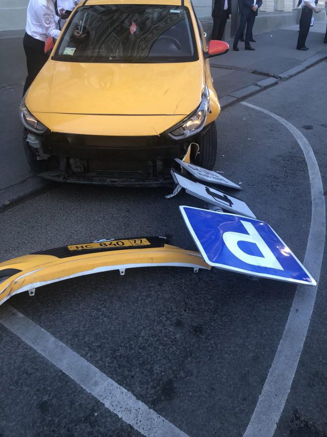 taxi mosxa2