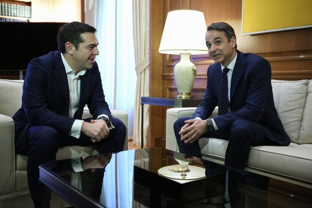 mitsotakis kai tsipras