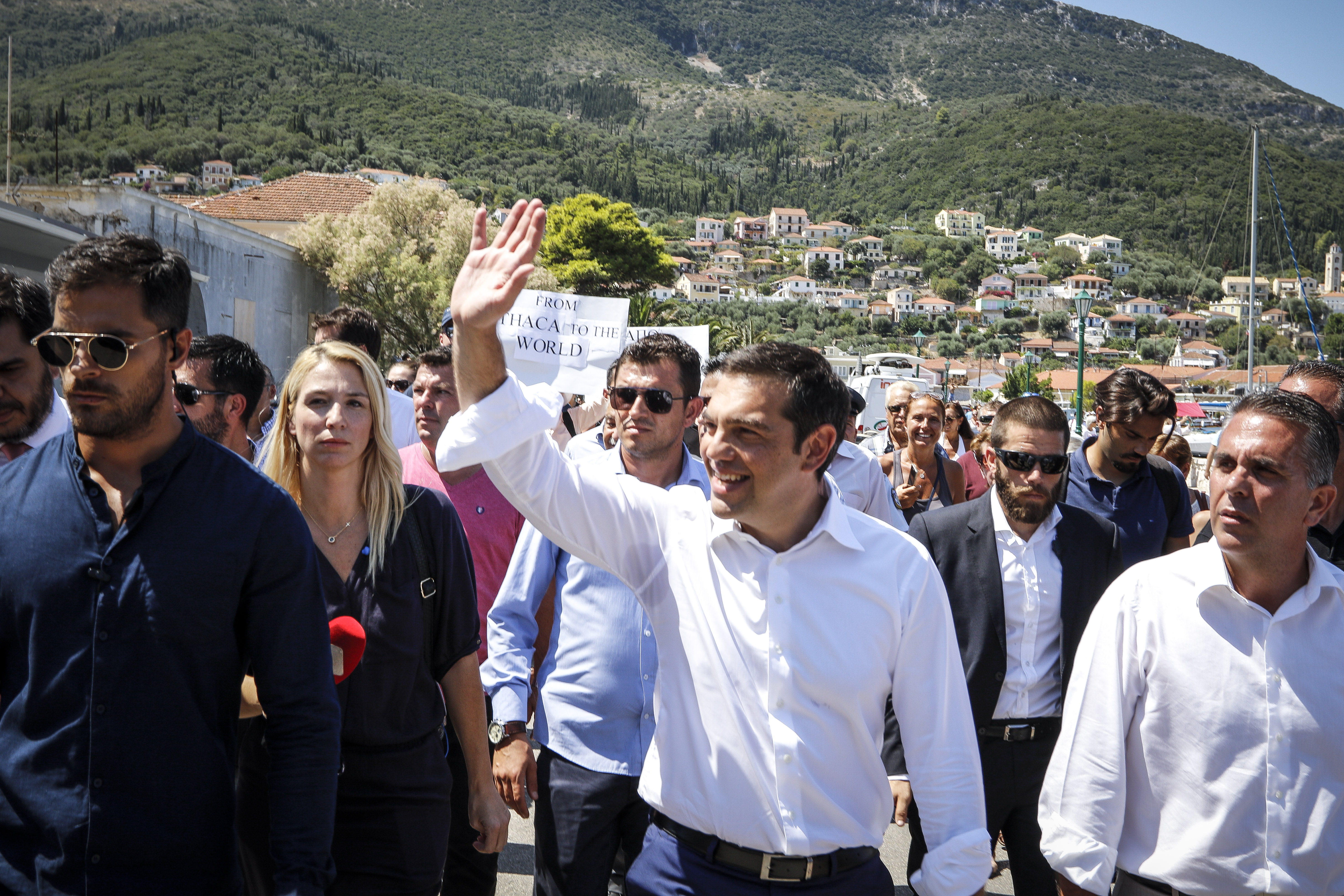 tsipras ithaki
