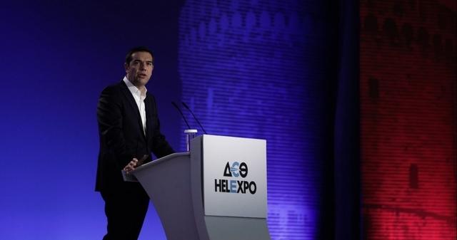 tsipras1 1