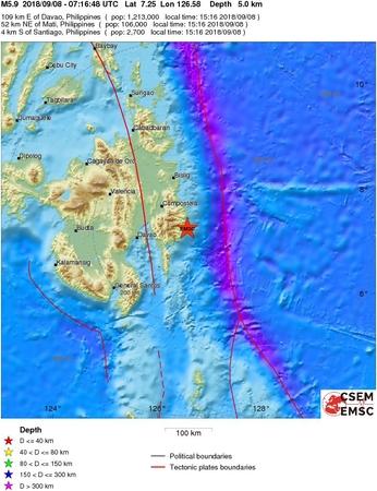 seismos filippines3