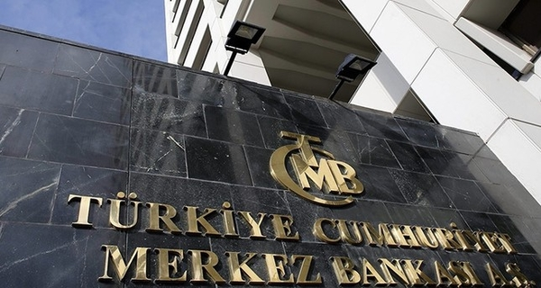 645x344 turkeys central bank increases benchmark one week repo by 50 marginal funding rate by 25 basis points 1479986821474