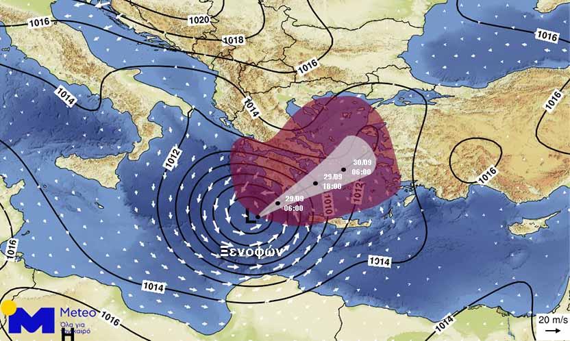 Πορείακυκλώνα Πηγήmeteo ΕΑΑ 1