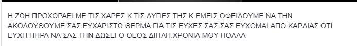 ΥΠΑΤΙΟΣ 2