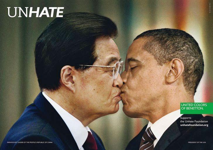 benetton_obama_zintao