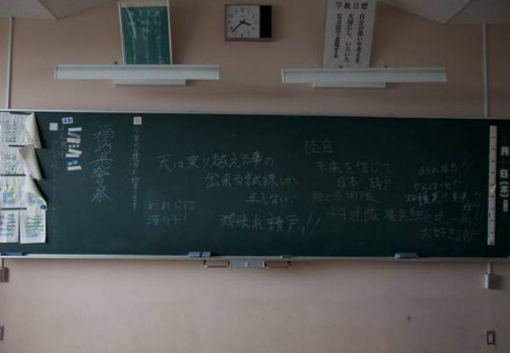 fukusima11