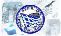 peof-logo