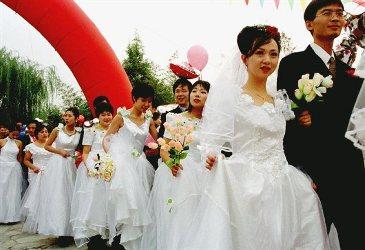 weddingChines