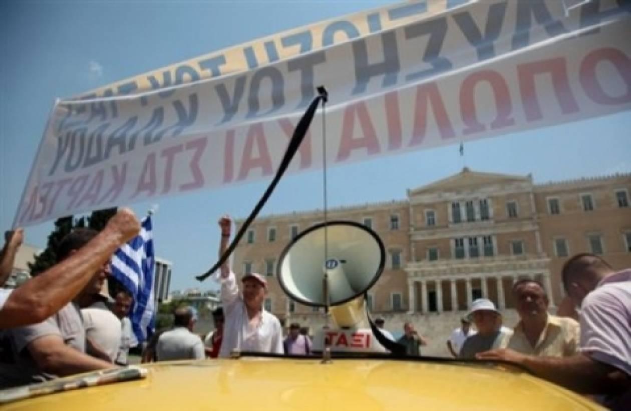 Ξεκίνησε η υποβολή των αιτήσεων για το Κρατικό Πιστοποιητικό Γλωσσομάθειας