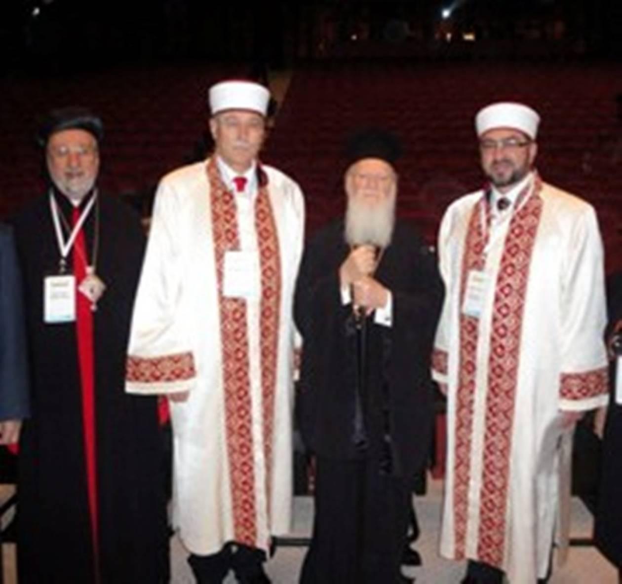 """Τουρκικά """"πανηγύρια"""" για τη φωτο του Πατριάρχη"""