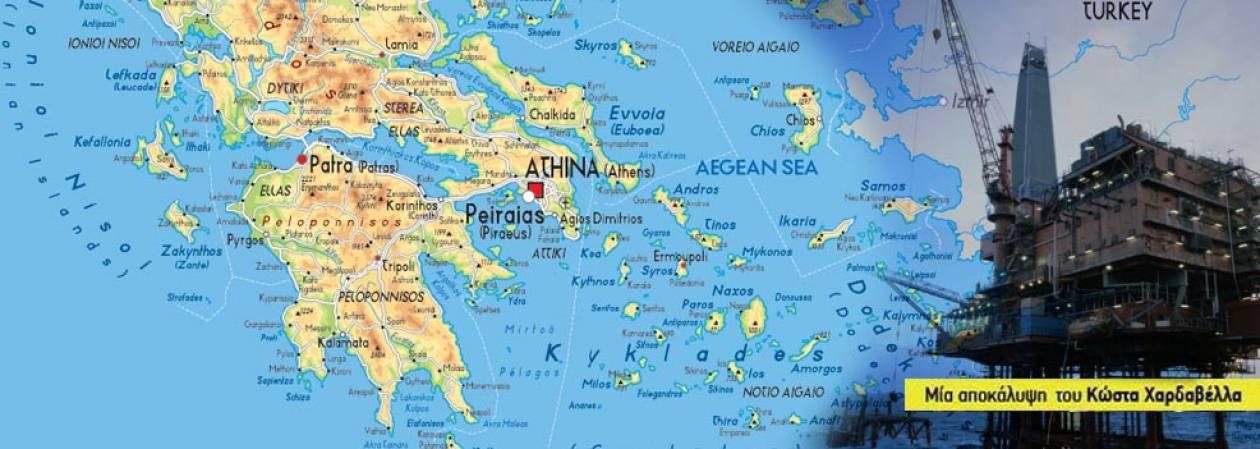 Μυστικό σχέδιο των ΗΠΑ για τα πετρέλαια στο Αιγαίο