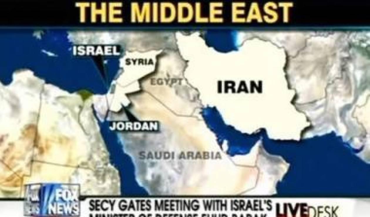 Μετακίνησαν… την Αίγυπτο