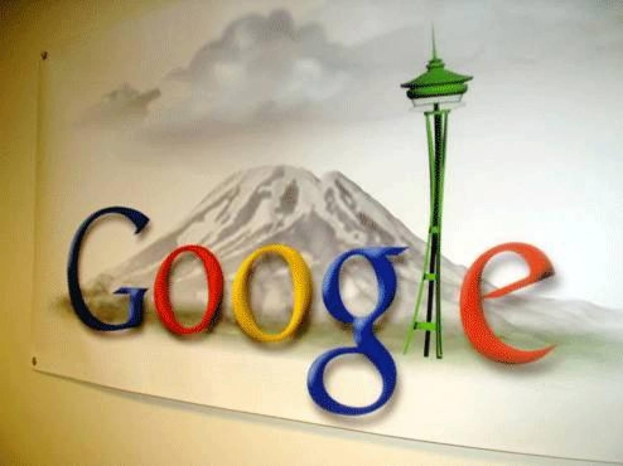 Η Google θα μεταφέρει μηνύματα στο Twitter για το κοινό της Αιγύπτου