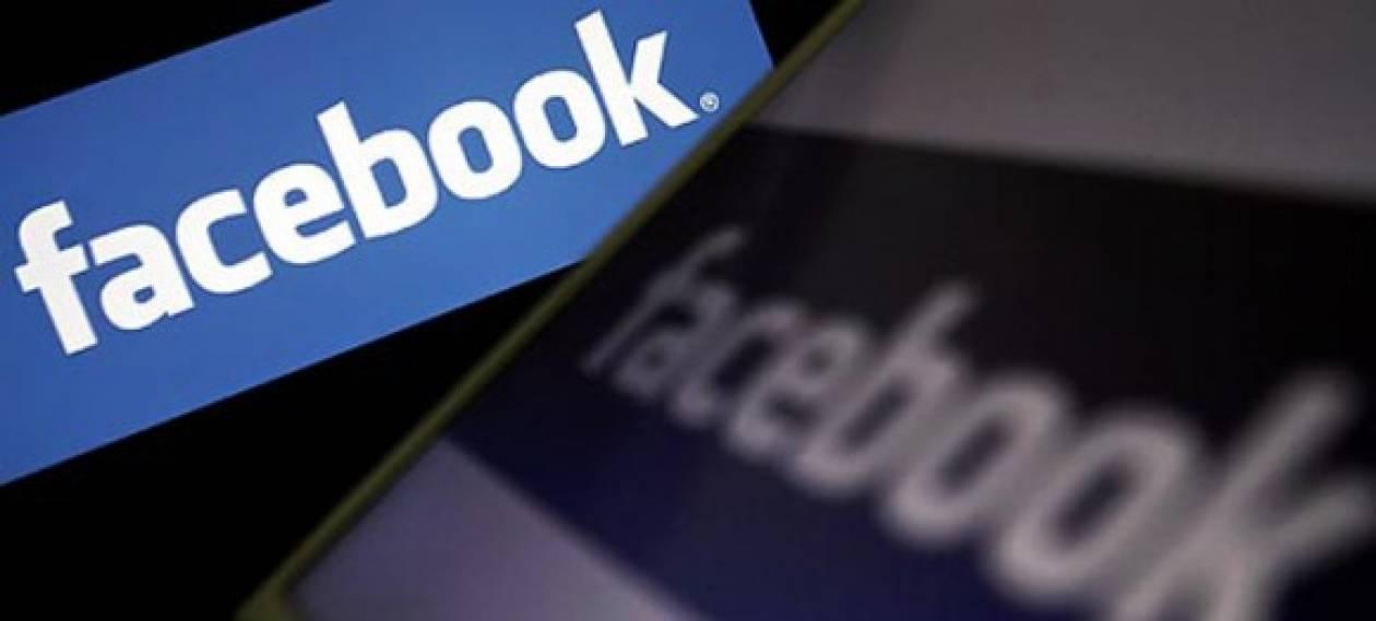 Το Facebook ετοιμάζει σύστημα σχολιασμού για ιστοσελίδες τρίτων