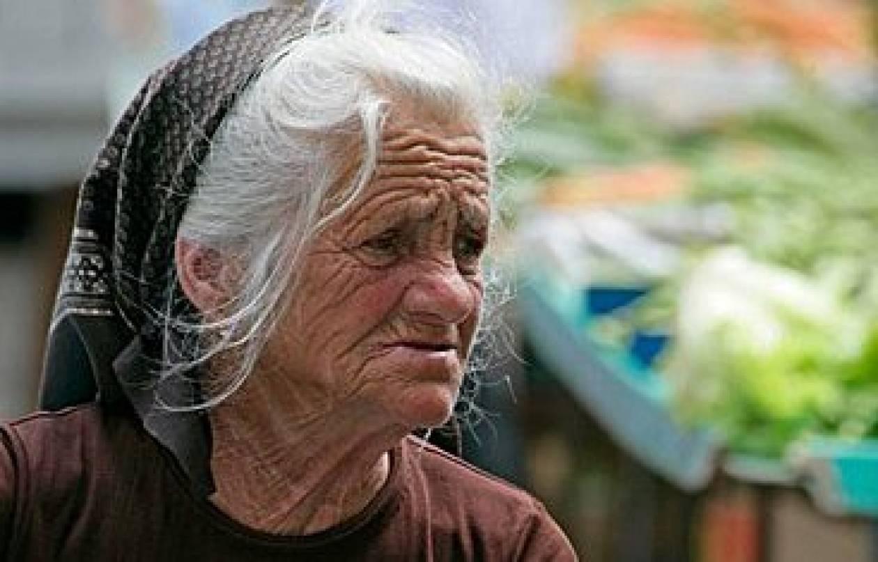 Τρομο-γιαγιά
