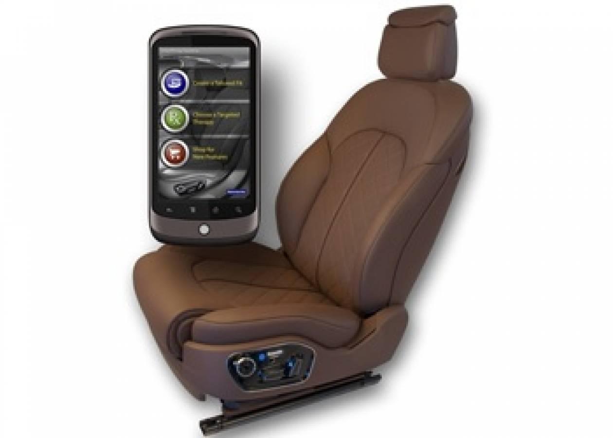 Ελέγχοντας το κάθισμα μέσω κινητού