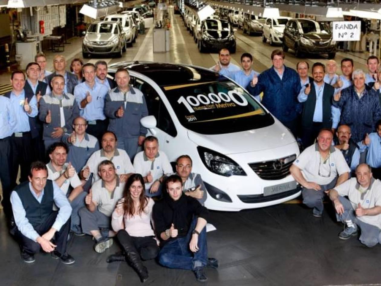 Έφτασε τα 100 το νέο Opel Meriva