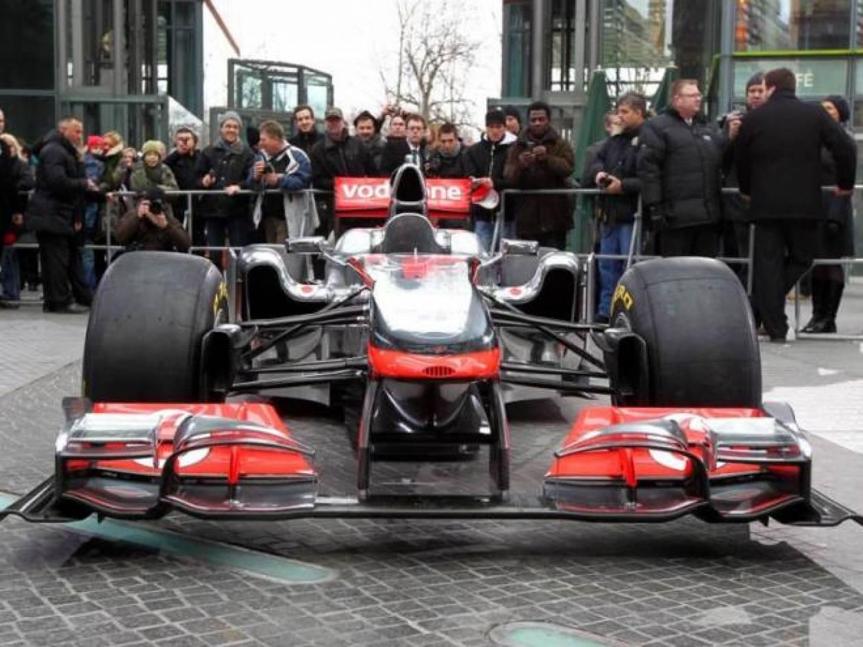 Η πρώτη της McLaren στο Βερολίνο