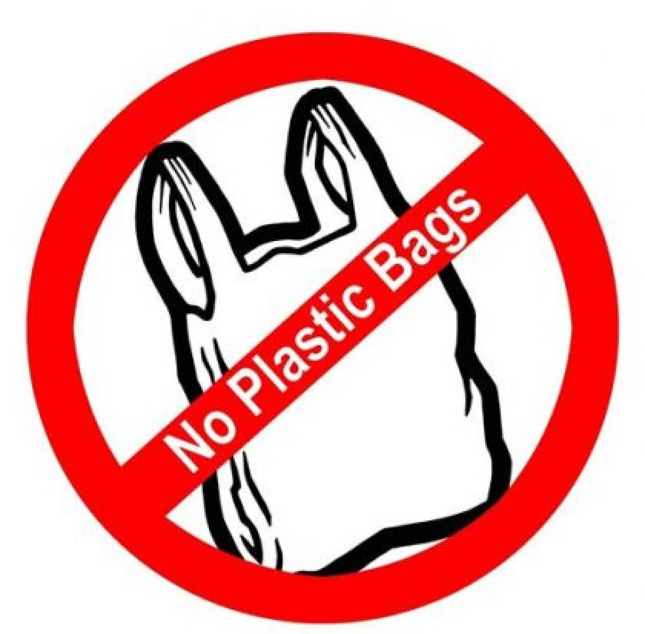 Tέλος οι πλαστικές σακούλες στη γειτονική Ιταλία