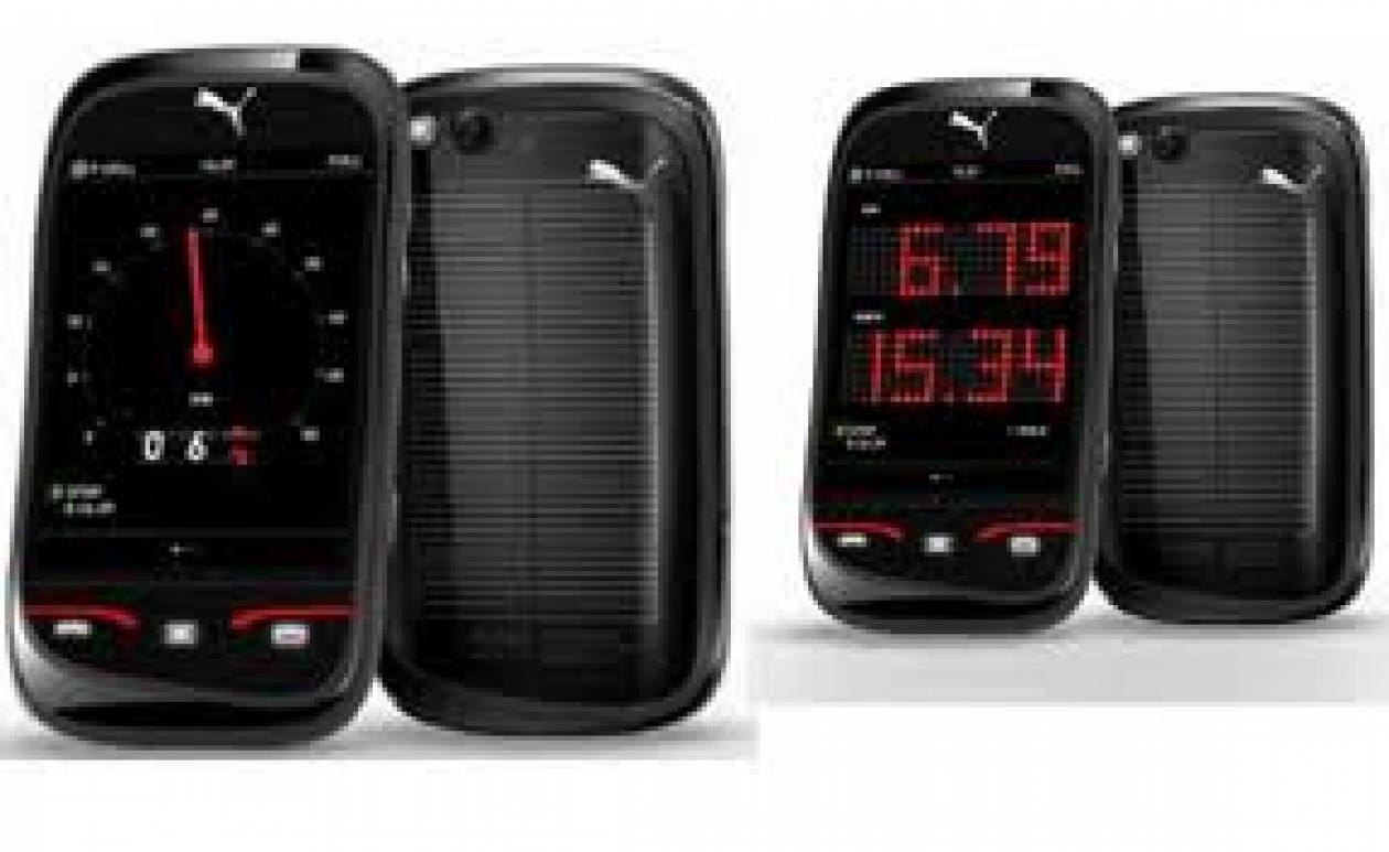 Διαθέσιμο το PUMA phone