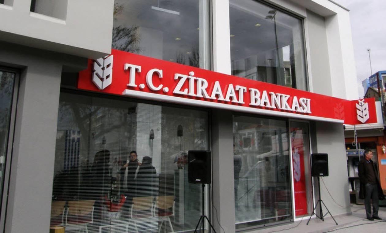 Βιομηχανία δανείων στη Θράκη από τουρκική τράπεζα