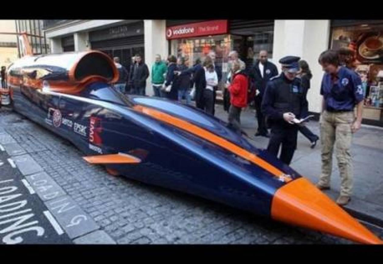Το πιο γρήγορο αυτοκίνητο το κόσμου