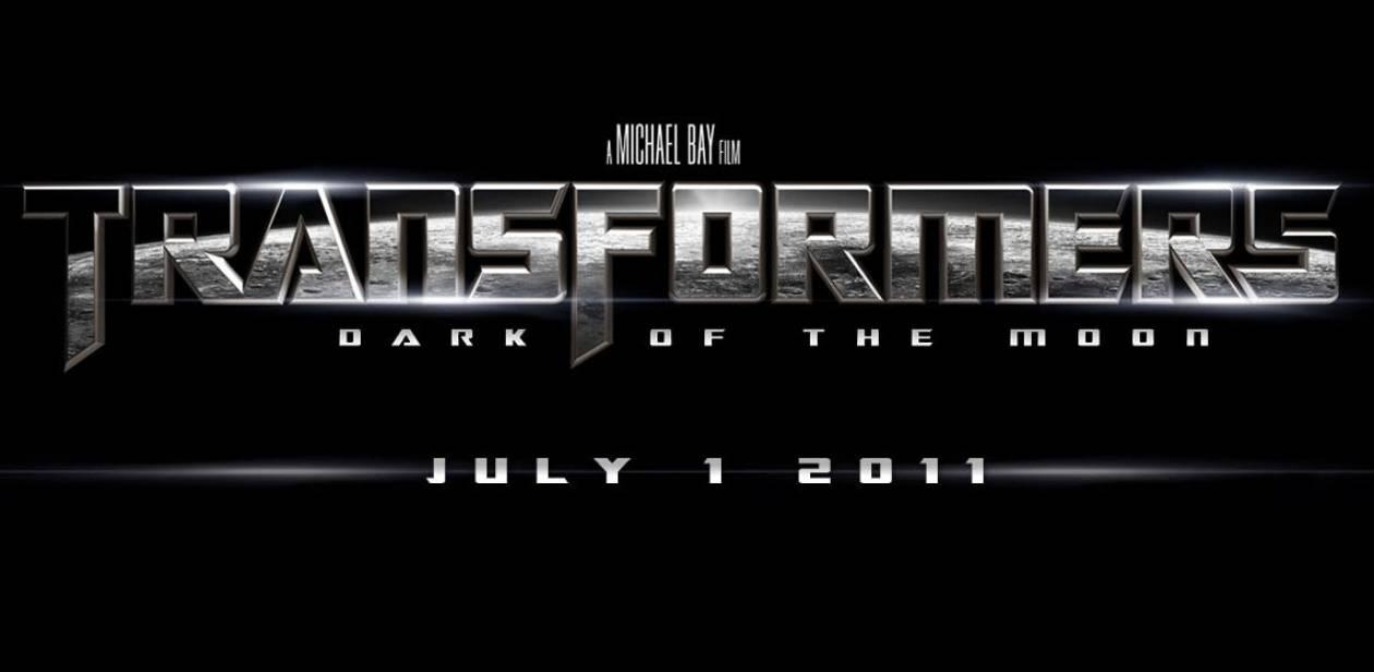 Νέο trailer για τους Transformers