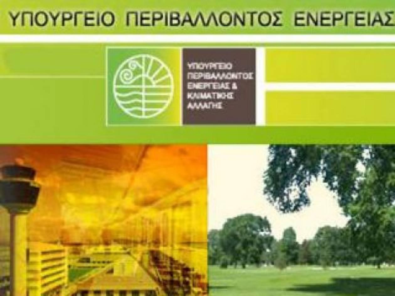 Οι βραβευμένοι οδικοί «σταυροί» από το Υπουργείο Περιβάλλοντος