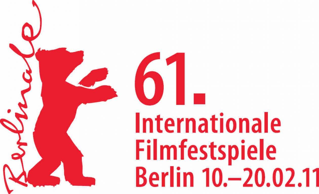 Αυλαία για την 61η Μπερλινάλε του Βερολίνου