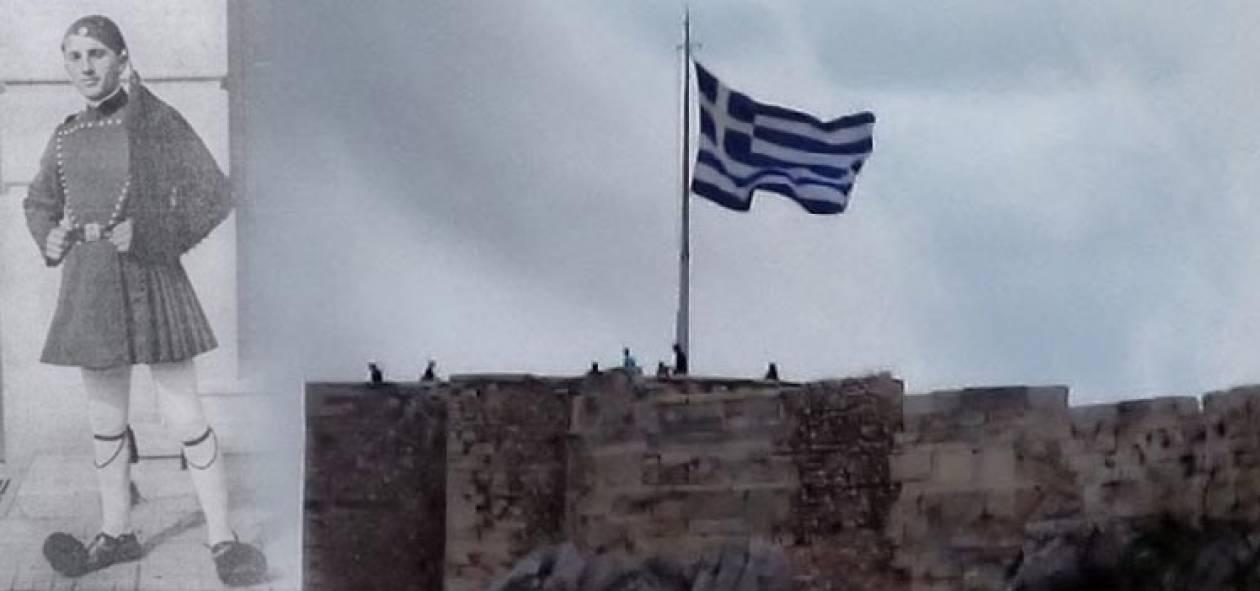 Ο ήρωας τσολιάς που αυτοκτόνησε με την σημαία