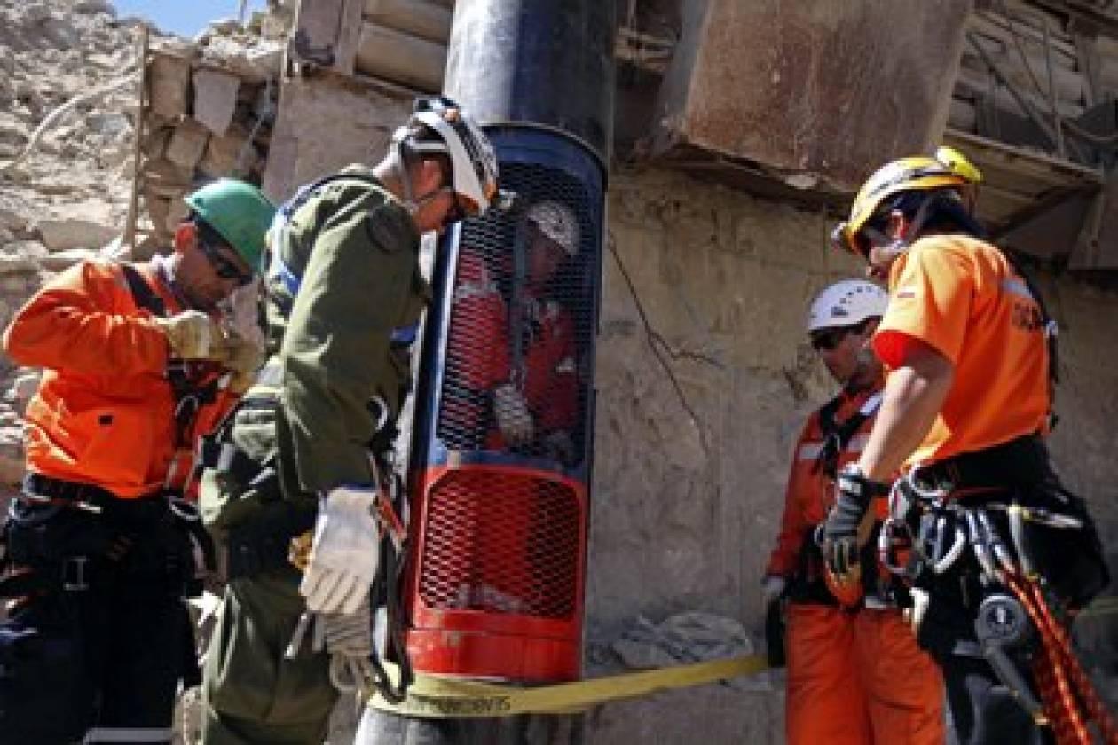 Οι 33 μεταλλωρύχοι της Χιλής πάνε… Μπερλινάλε