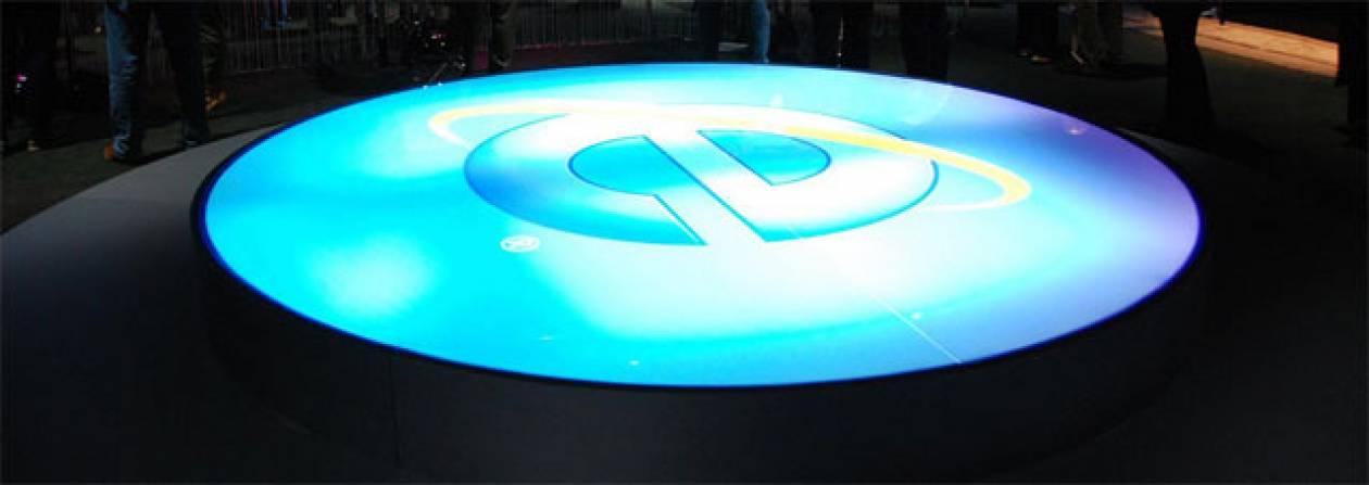 Διαθέσιμος ο Internet Explorer 9 RC