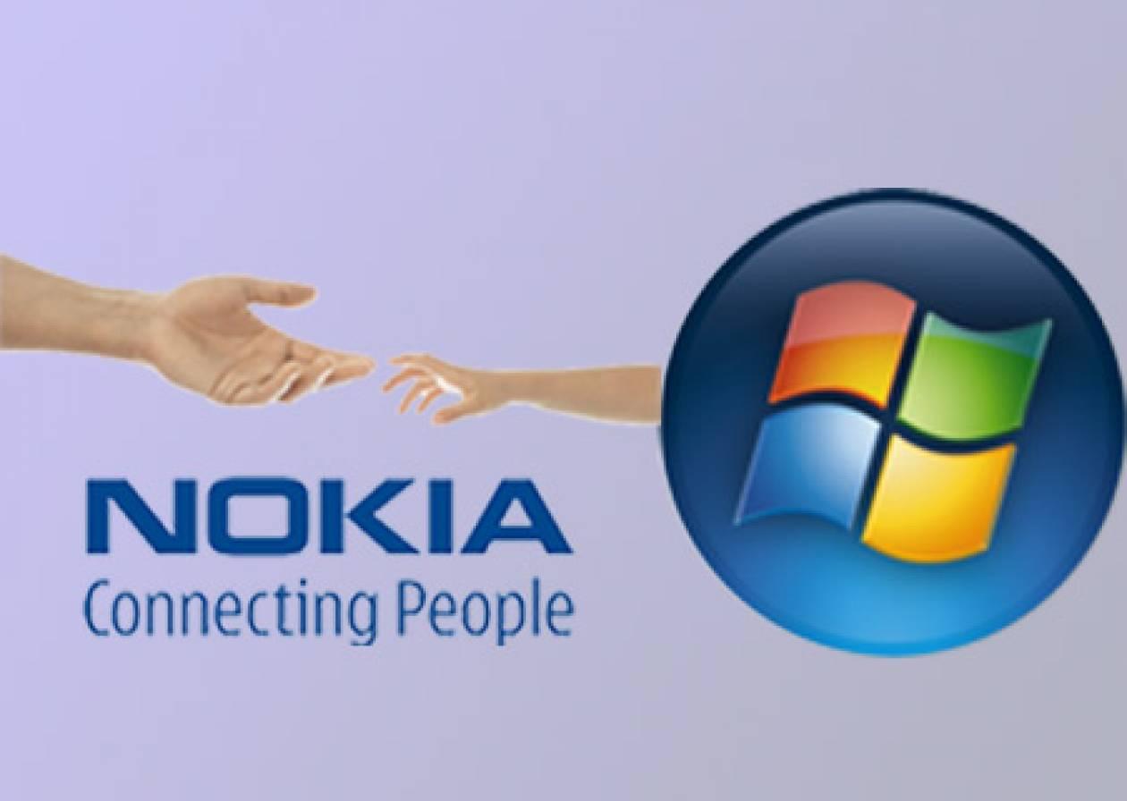 Συνεργασία Nokia-Microsoft