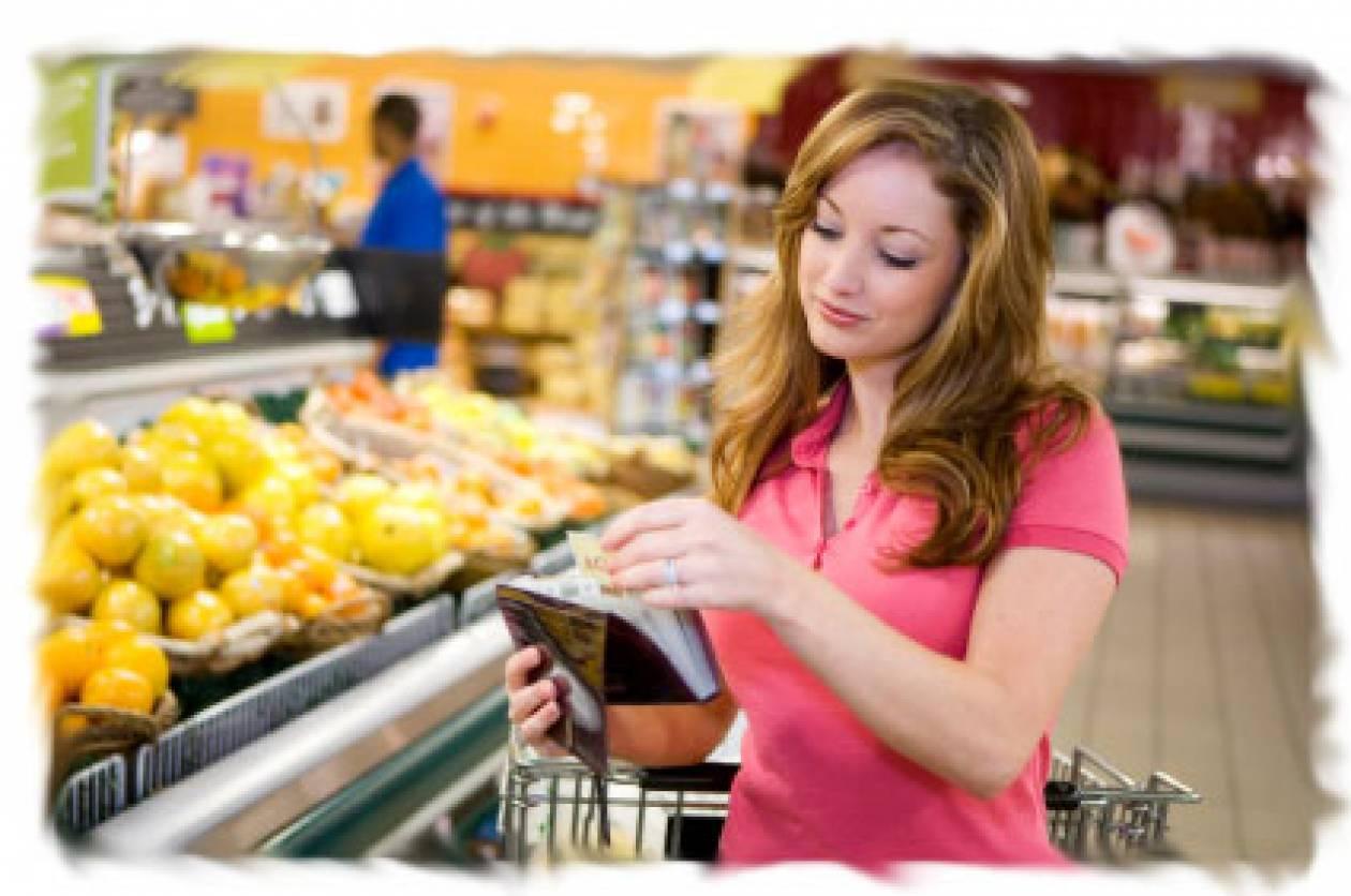 Save time - Save money: Στο super market με το μισό προϋπολογισμό