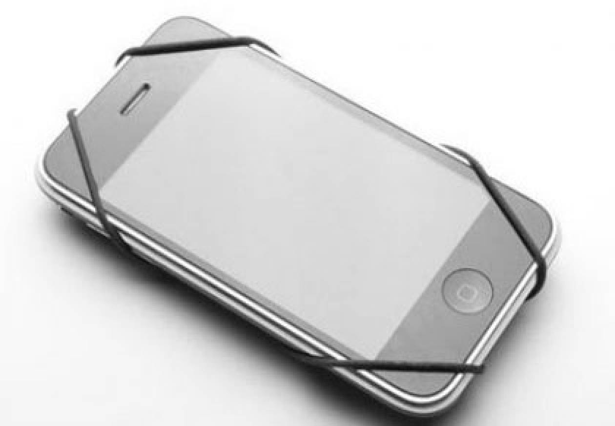 Gadget mania: «Δέστε» το iPhone σας