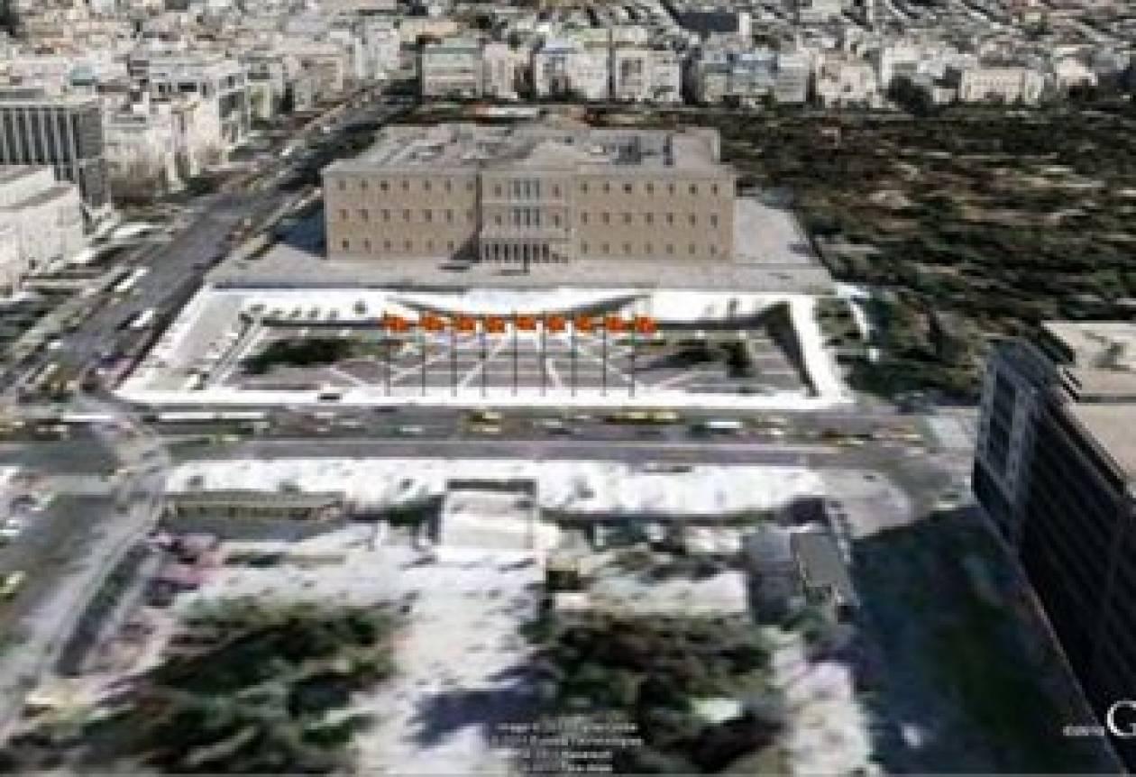 Google: Σκοπιανές σημαίες στην ...Ελληνική βουλή