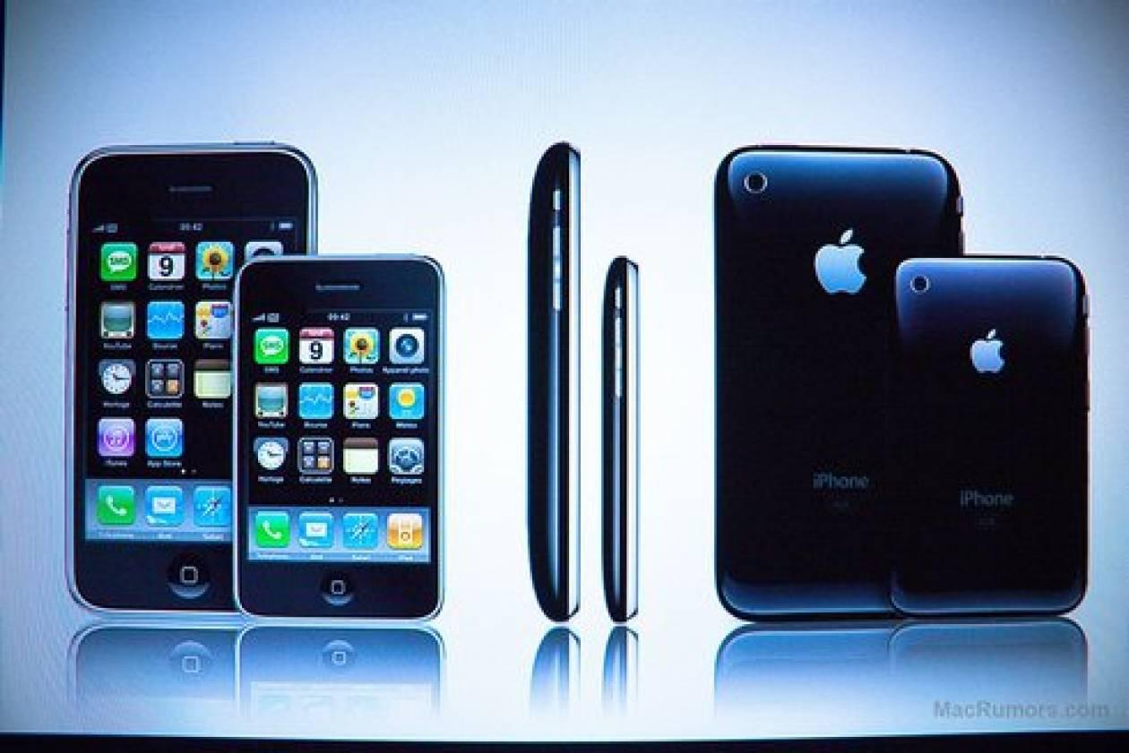 Έρχεται iPhone nano;