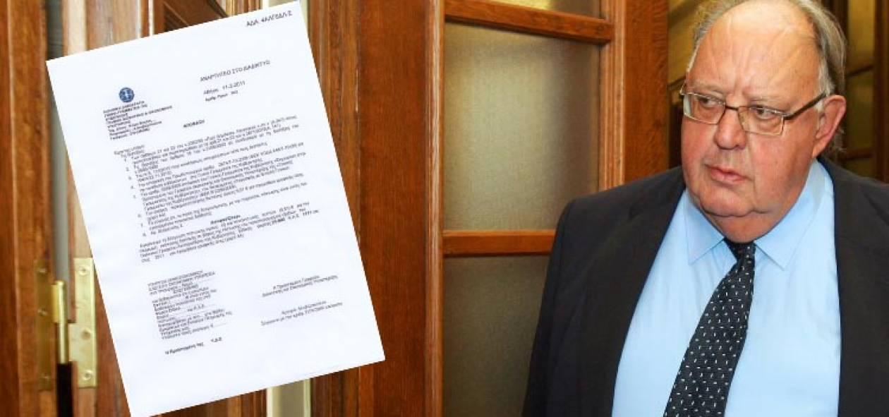 Υπουργική απόφαση για 6,5 ευρώ!