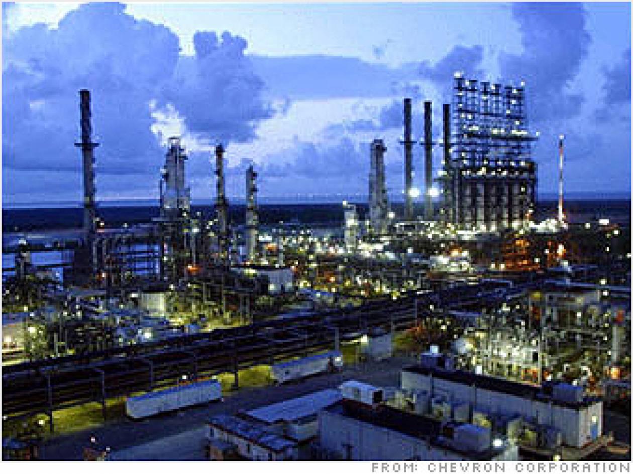 Πρόστιμο στην πετρελαϊκή εταιρεία Chevron στον Ισημερινό για περιβαλλοντική ρύπανση.