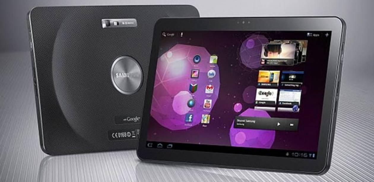 Το ανανεωμένο Galaxy Tab με οθόνη 10 ιντσών