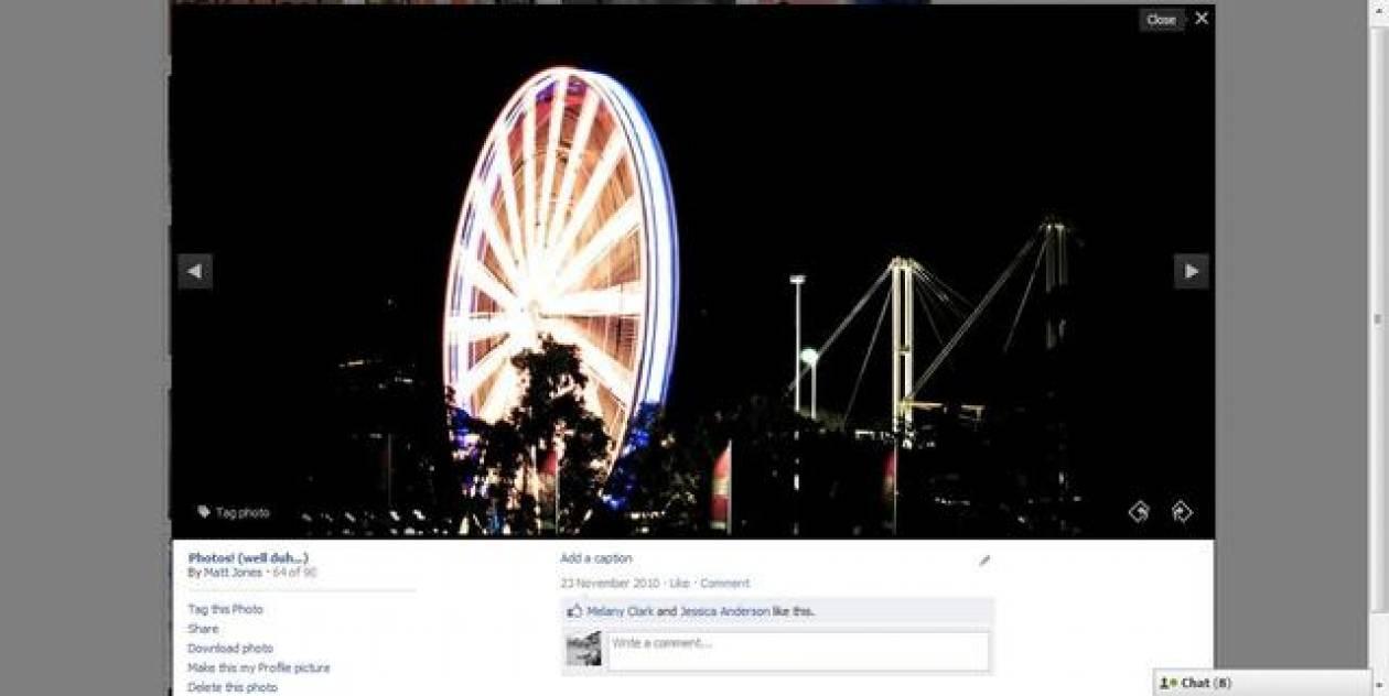 Με παράπονα ξεκίνησε το νέο σύστημα φωτογραφιών του Facebook