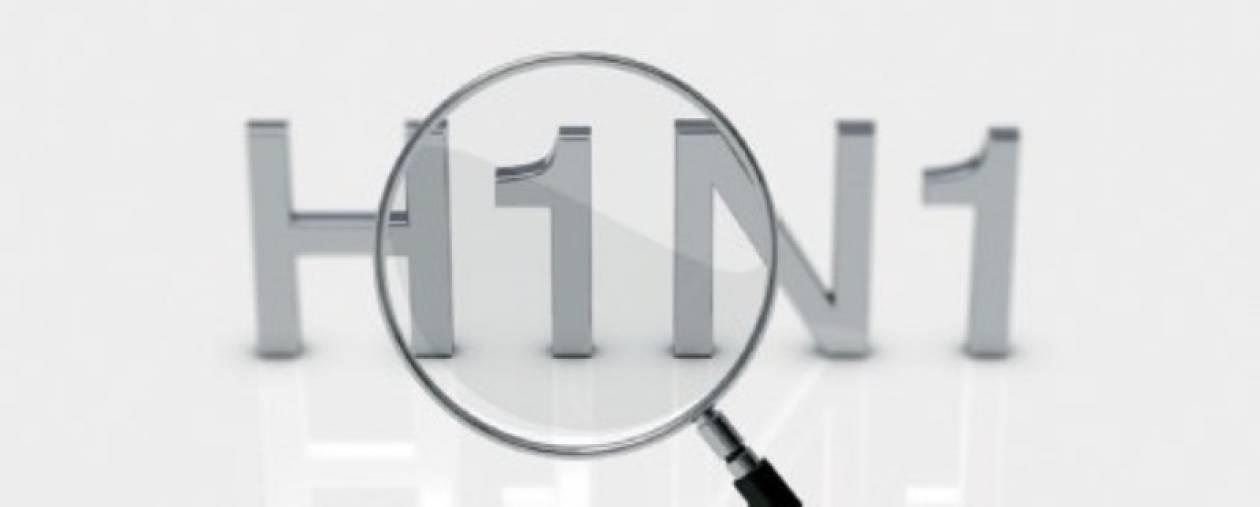 Αυξάνεται ο αριθμός των θυμάτων της γρίπης Η1Ν1