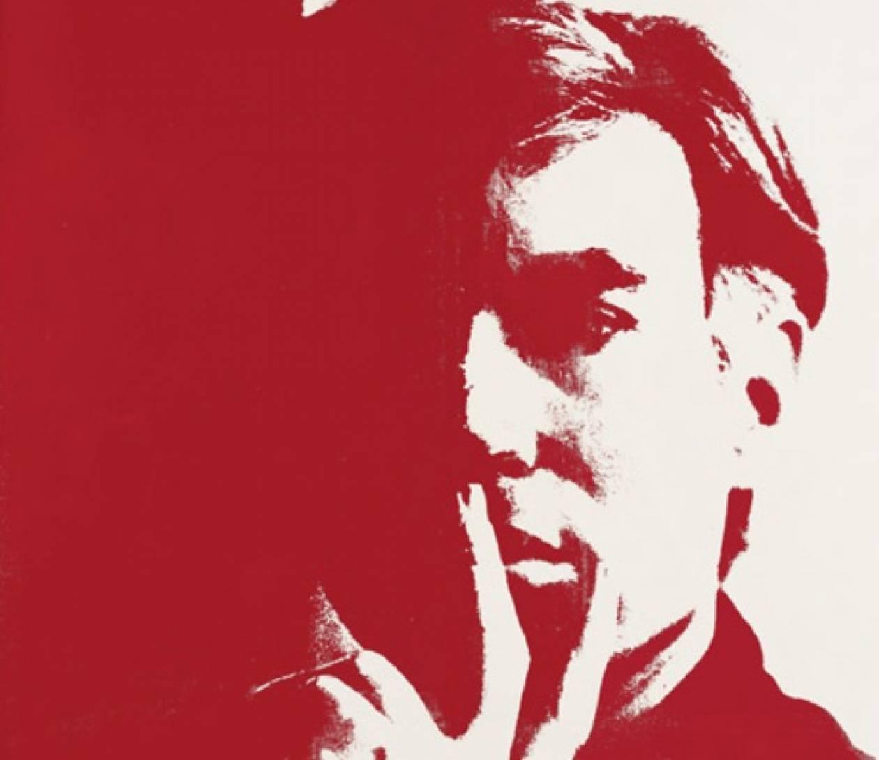 «Χτύπησε» κόκκινο σε δημοπρασία αυτοπροσωπογραφία του Αντι Ουόρχολ